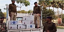 बेगूसराय में पिकअप पर लदी थी 109 कार्टन शराब, पुलिस ने किया बरामद