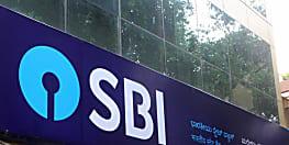 लॉकडाउन में खुशखबरी, SBI दे रहा है लोन, अप्लाई करने से पहले ऐसे चेक करें Eligibility