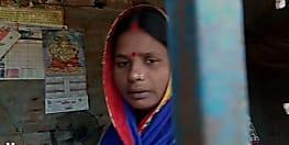 वैशाली में वसूली दीदी के अवतार में जीविका दीदी, कहा- कोरोना है कहां-कहां जाएं- 5 रूपया दीजिए राशन कार्ड बनेगा