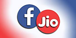 भारत में माइनॉरिटी इंवेस्टमेंट का सबसे बड़ा विदेशी निवेश,फ़ेसबुक जियो के प्लैटफ़ॉर्म्स में 43,574 करोड़ का निवेश कर 9.99% की लेगा हिस्सेदारी