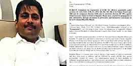 बिहार युवा कांग्रेस के पूर्व अध्यक्ष कुमारआशीष ने SSP को दिया आवेदन,सोनिया गांधी पर आपत्तिजनक टिप्पणी करने वाले पर केस लॉज करने की मांग