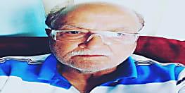 बिहार सरकार पर वंचित समाज पार्टी का अटैक, गरीबों को भाषण नहीं राशन दीजिए मुख्यमंत्री जी...