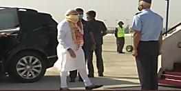 पश्चिम बंगाल के लिए रवाना हुए पीएम मोदी, मुख्यमंत्री ममता बनर्जी के साथ करेंगे हवाई सर्वेक्षण