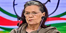 पटना में कांग्रेस अध्यक्ष सोनिया गांधी पर केस दर्ज, पीएम केयर फंड पर उठाए थे सवाल