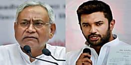 नीतीश कुमार की समीक्षा बैठक पर बोले चिराग- इस कदम से परिस्थिति में आएगा सुधार