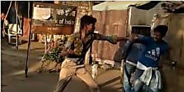 पटना में बीच सड़क पर खूनी खेल, दुकानदार को चाकू से गोदते आरोपी का वीडियो हुआ वायरल....