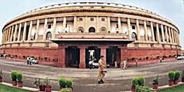 60 राज्यसभा सदस्यों का शपथ ग्रहण थोड़ी देर में, विवेक ठाकुर, प्रेम चंद गुप्ता, अमरेंद्र धारी सिंह  भी लेंगे शपथ