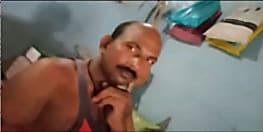 कटिहार में दारू पीते जदयू नेता का वीडियो वायरल, राजद ने लगाया बड़ा आरोप