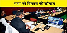 गया जिले को मुख्यमंत्री ने दी विकास की सौगात, दो पावर ग्रिड का किया उद्घाटन