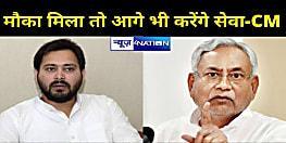 CM नीतीश का  लालू परिवार पर बड़ा अटैक,पूछा-जब मौका मिला था क्यों नहीं किये? बोलने से अब कुछ फायदा होने वाला नहीं..