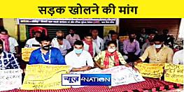 पटना में छात्रों ग्रामीणों ने शुरू किया भूख हड़ताल, सेना द्वारा बंद सड़क को खोलने की मांग