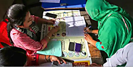 बिहार विधान परिषद की 8 सीटों पर चुनाव के लिए वोटिंग शुरू, शाम पांच बजे तक होगा मतदान