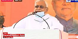 CM नीतीश का बड़ा ऐलान, लड़कियों के बाद लड़कों को भी इंटर पास होने पर 25 हजार और स्नातक करने पर देंगे 50 हजार रू