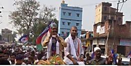 चिराग के रोड शो में उमड़ा जनसैलाब, शेखपुरा-जमुई मुंगेर मेरा घर है, आज अपने घर में आप सभी से आशीर्वाद मांगने आया हूं
