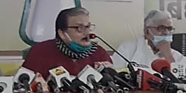 राज्यसभा सांसद मनोज झा का बयान, बीजेपी का संकल्प तब आया, जब बिहार के लोगों ने अपना विकल्प खोज लिया