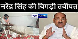 पूर्व मंत्री नरेंद्र सिंह की अचानक बिगड़ी तबीयत, पटना किए गए रेफर, जमुई में बेटे के लिए कर रहे थे प्रचार