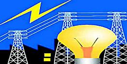 आने वाले साल में बिजली होगी महंगी, कंपनी 20 फीसदी बढ़ोतरी का प्रस्ताव देने की कर रही है तैयारी