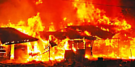 वैशाली के राघोपुर में अगलगी की घटना, घर में जलकर दो सगी बहनों की मौत