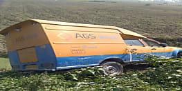 मुजफ्फरपुर में अपराधियों ने कैश वैन लूटने का किया प्रयास, ड्राइवर को मार दी गोली