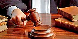 अदालत का फैसला : दहेज के लिए जिंदा जलाने वाले पति समेत 2 और को मिली उम्र कैद की सजा