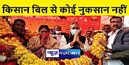 केंद्रीय कृषि कानून से किसानों के हित को जरा भी नुकसान नहीं है : सुशील कुमार मोदी