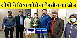 पटना एम्स में पटना प्रमंडल के कुल 28 लोगों ने ट्रायल वैक्सीन का लिया डोज, पढ़िए पूरी खबर