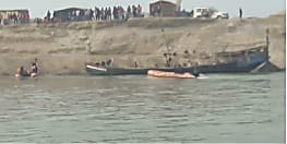 वैशाली : दो नावों के बीच हुई टक्कर, एक नाव डूबी, 3 लोग लापता