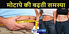 मोटापा को कम करना है तो इन चीजें से कर ले तौबा , अपनाये स्वस्थ जीवनशैली और पौष्टिक आहार