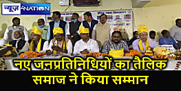 Bihar News :  बिहार तैलिक साहू सभा द्वारा अभिनंदन समारोह कर नव निर्वाचित जनप्रतिनिधियो को किया सम्मानित