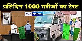 बिहार में पहला चलंत RTPCR जांच केंद्र, CM नीतीश ने हरी झंडी दिखाकर किया रवाना