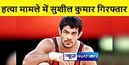 दिल्ली: ओलंपिक विजेता सुशील कुमार पंजाब से गिरफ्तार, पहलवान हत्याकांड मामले में था फरार