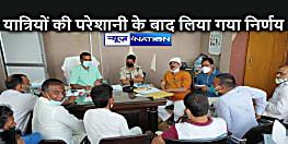 JHARKHAND NEWS: रांची नगर निगम क्षेत्र के विभिन्न मार्गों पर तय किया गया ऑटो रिक्शा का किराया, बैठक में हुआ निर्णय