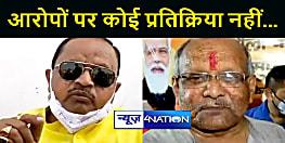 गोपाल मंडल के आरोपों पर बोले डिप्टी सीएम तारकिशोर प्रसाद, कहा उनका जवाब भाजपा जिलाध्यक्ष ने दे दिया है