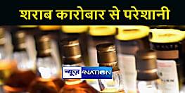 DARBHANGA NEWS : शराब के कारोबार से संभ्रांत परिवारों की बढ़ी परेशानी, शिकायत के बाद भी नहीं हुई कार्रवाई