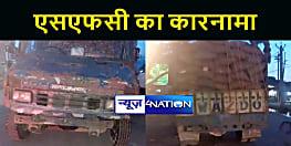 मोतिहारी में एसएफसी का अजीबोगरीब कारनामा, बिना नम्बर की गाड़ी से होती है राशन की ढुलाई