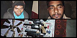 एसटीएफ को मिली बड़ी सफलता, भारी मात्रा में हथियार के साथ दो गिरफ्तार