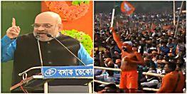 अमित शाह बोले- बंगाल में मूर्ति विसर्जन, सरस्वती पूजा नहीं होगी तो क्या पाकिस्तान में होगी?