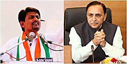 बिहारियों पर हमला मामला : कोर्ट ने दिया गुजरात के सीएम और अल्पेश ठाकोर के खिलाफ केस दर्ज करने का आदेश