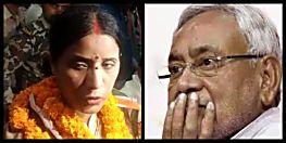नीतीश के गढ़ मे सेंधमारी की कोशिश,नालंदा की पूर्व जिप अध्यक्ष तनूजा कुमारी कांग्रेस मे शामिल