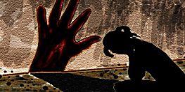 मानवता शर्मसार: शादी समारोह में नाबालिग के साथ दुष्कर्म