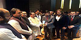 सराहनीय उद्यम के लिए मैग्नेटर इंफ्राटेक प्राइवेट लिमिटेड  के CEO राज सिंह को उद्यमी पुरस्कार 2019 का सम्मान