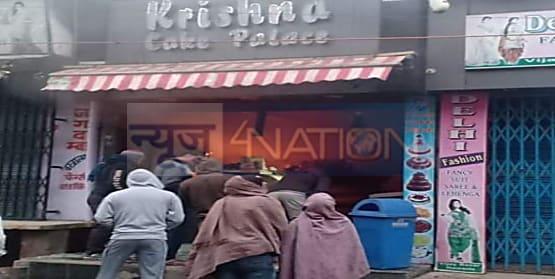 नवादा के फेमस दुकान में लगी आग, 10 लाख का सामान जलकर खाक