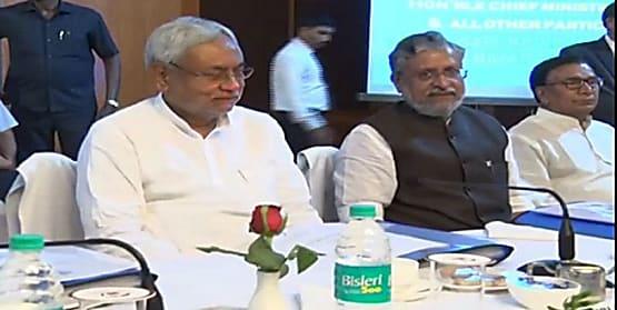 बैंकर्स समिति की बैठक आज, सीएम नीतीश RBI के डिप्टी गर्वनर समेत कई मंत्री व अधिकारी होंगे शामिल