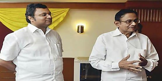 कार्ति चिदंबरम ने सरकार पर लगाये गंभीर आरोप ,'अनुच्छेद 370' से ध्यान भटकाने के लिए ...