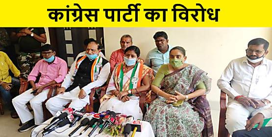झारखण्ड सरकार के खाते से काटे गए 1417 करोड़ रूपये, कांग्रेस पार्टी ने किया विरोध