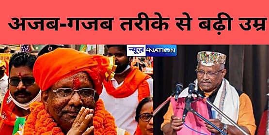 बिहार के डिप्टी CM की उम्र अजब-गजब तरीके से बढ़ने से BJP नेता भी भौंचक्के, भाजपा कोटे के मंत्री बोले-यह छोटी-मोटी बात