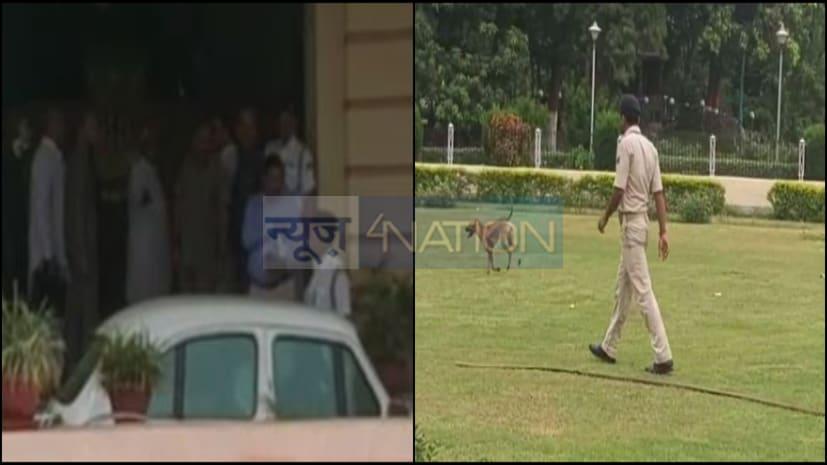 बिहार विधानसभा परिसर में अजीब वाकया...जब सीएम नीतीश ने दिया कुत्ता को बाहर करने का आदेश