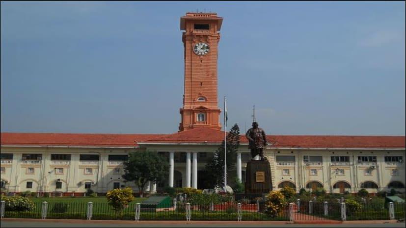 बिहार के BDO संघ का बड़ा  ऐलान, 1 फरवरी से जाएंगे अनिश्चितकालीन अवकाश पर