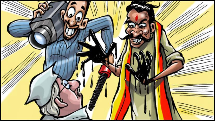 'केतना के बा' ने बिगाड़ा 'मंत्रीजी' का जायका, फोकट की बात सुन कर तैयार हुए 'माननीय' !