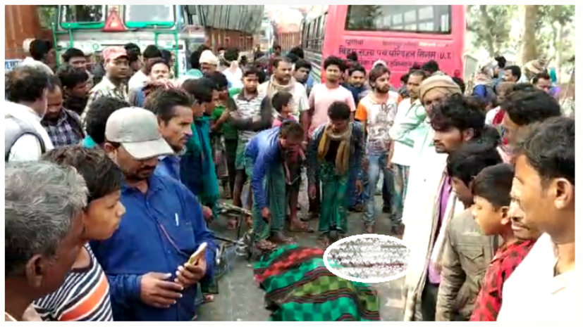 तेज़ रफ़्तार ने ली जान: अनियंत्रित बस ने साइकिल सवार को कुचला, आक्रोशित लोगों ने काटा बवाल